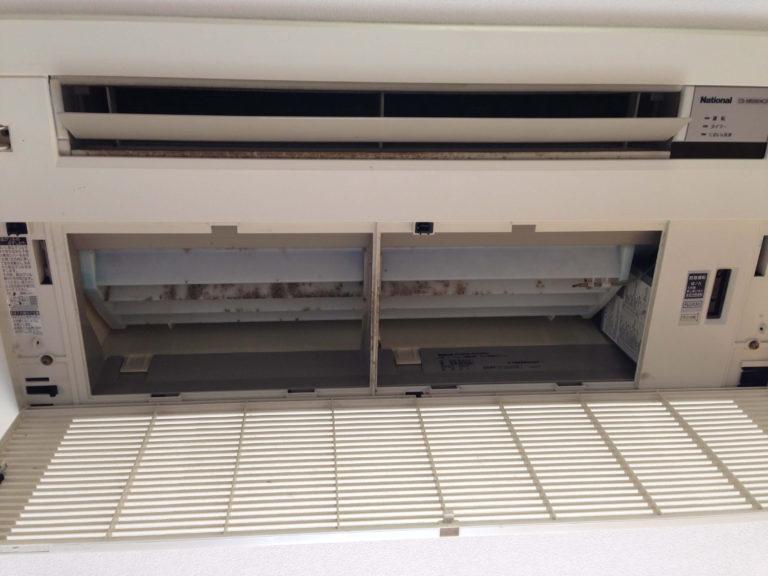 名古屋市千種区 National製天井埋込エアコンクリーニング