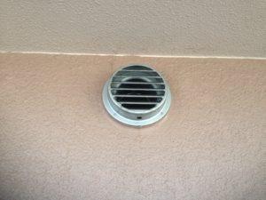 トイレの吸気口からも水滴~マンションの結露対策